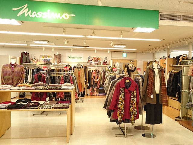 マッシモ イオン札幌麻生店