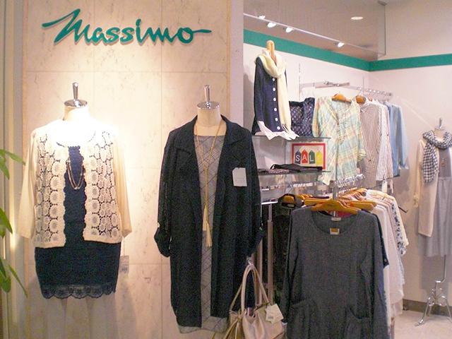 マッシモフェミニール西友西町店